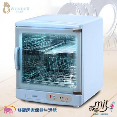 大容量 Wonder Baby 紫外線專業級殺菌奶瓶烘碗機 WBS-001 殺菌鍋 (7.5折)