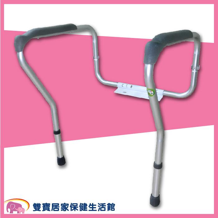 鋁合金馬桶扶手 簡單安裝 可調高度及寬度 安全扶手 馬桶起身扶手