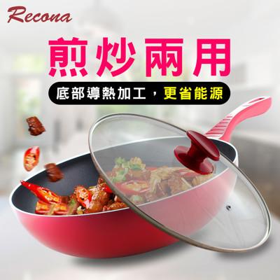 【Recona】日式不沾深型平炒鍋(附蓋)30cm (4.7折)