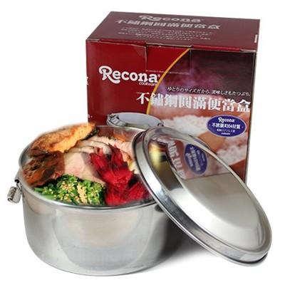 【Recona】頂級#304不鏽鋼圓滿便當盒14cm (附精美提袋) BL016-6 (6.3折)