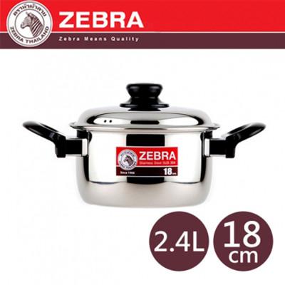 【斑馬ZEBRA】#304 不鏽鋼 Merry雙耳鍋/湯鍋 18cm 2.4L 160510 (7.4折)