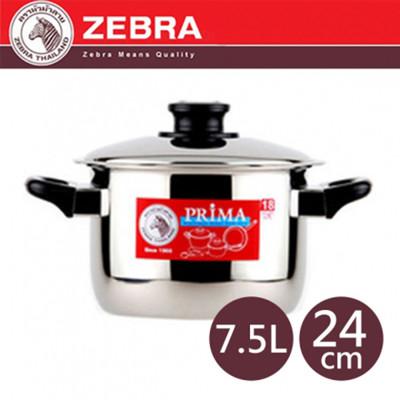 【斑馬ZEBRA】#304不鏽鋼 PRIMA雙耳高鍋/湯鍋 24cm 7.5L 160883 (7.6折)