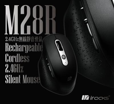 irocks M28R 2.4GHz 無線靜音滑鼠 (7.3折)