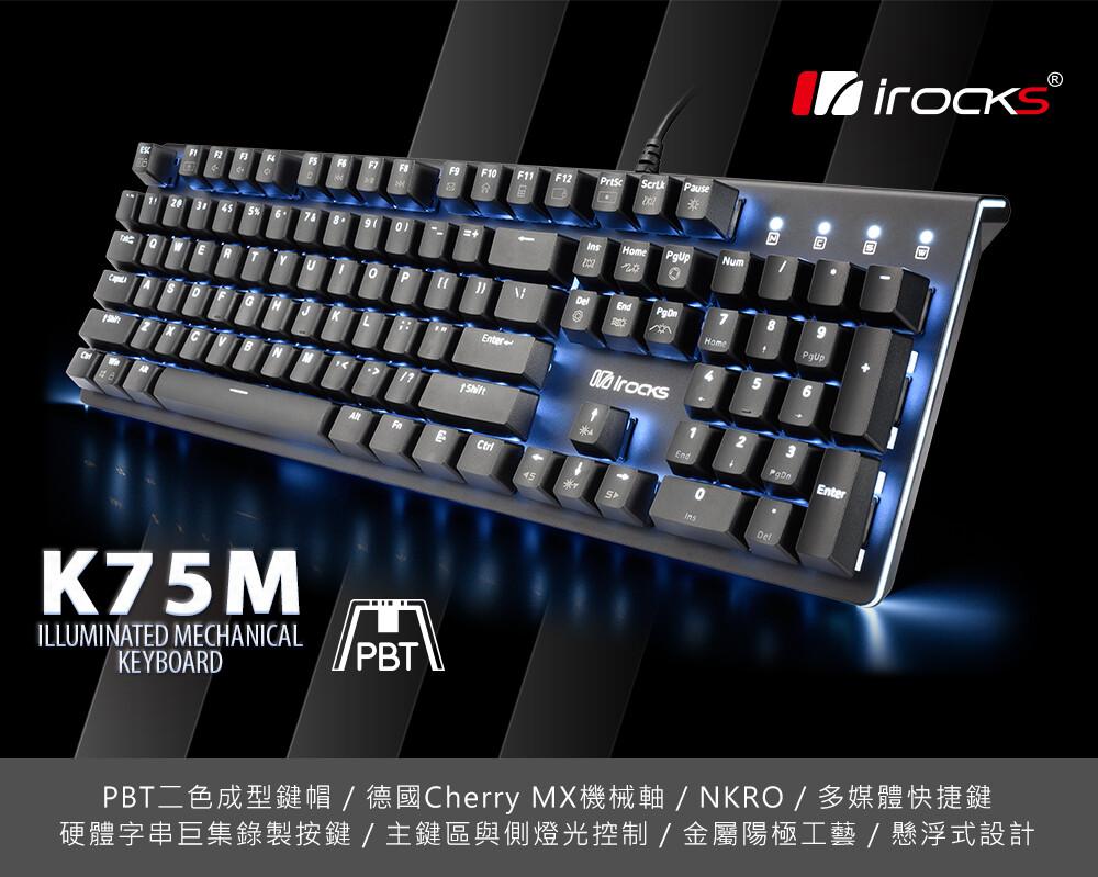 irocks k75m 黑色上蓋單色背光機械式鍵盤-紅軸