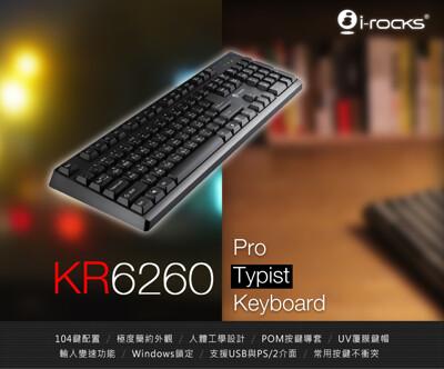 irocks kr6260 防鬼key遊戲鍵盤 (6.5折)