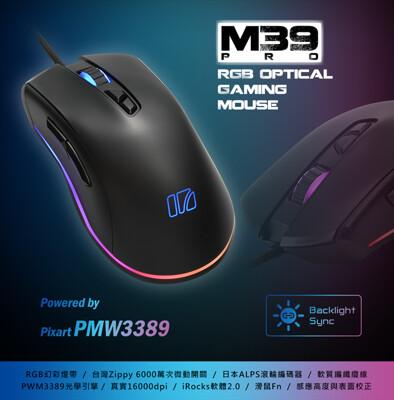 irocks M39 Pro RGB 光學遊戲滑鼠 (6.7折)