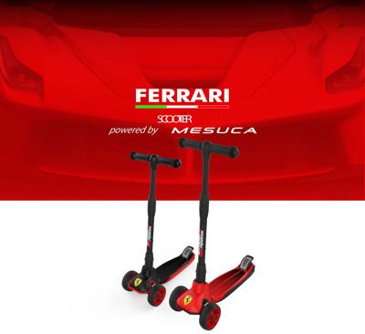 【 Ferrari 】法拉利 - 折疊式滑板車 (7.3折)