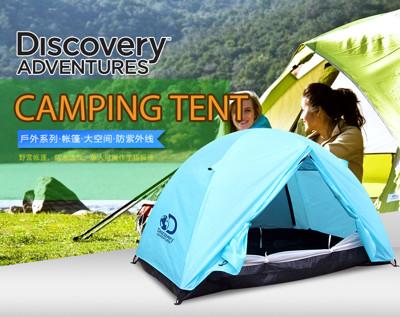 【Discovery Adventures】2-3人 雙層帳篷 (8.3折)