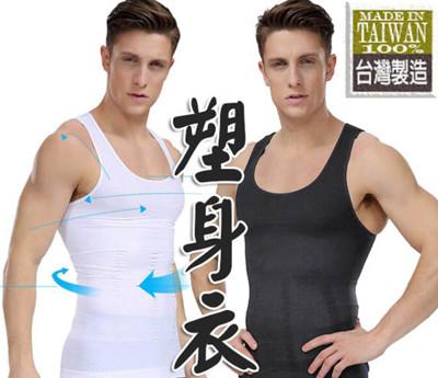 (台灣製)男塑身衣140D改良加強版 (4.9折)