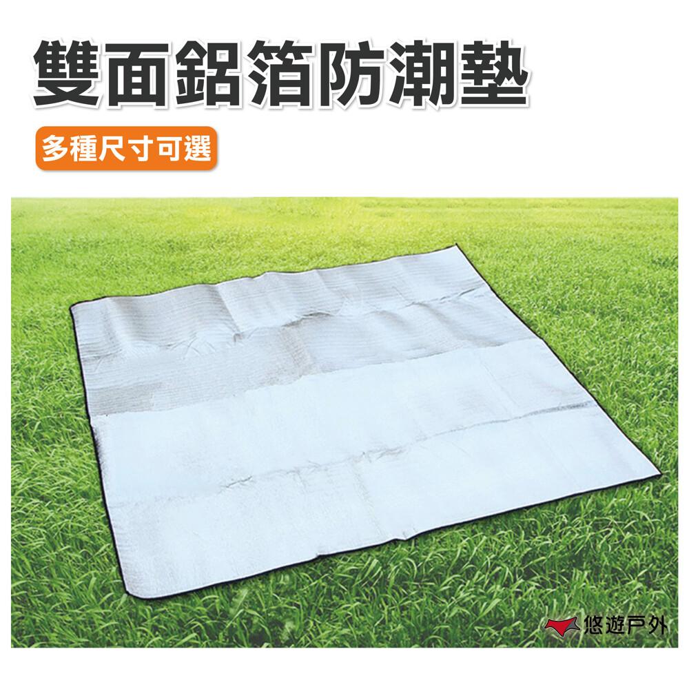 負重防水盛源 雙面鋁箔 防潮墊 露營地墊 睡墊 防水防潮地布 防潮地墊 遊戲墊 野餐墊 耐磨 實
