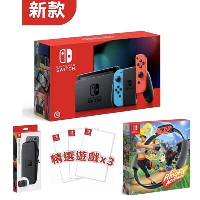【紅藍電力加強版+健身環大冒險】台灣公司貨 Switch主機 NS 含3片遊戲(一片自選)+包+貼 (5.9折)