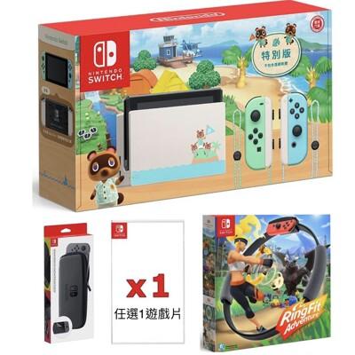 【動物森友會 新款加強版+健身環大冒險】台灣公司貨 Switch主機 NS +遊戲1片+包+貼 (5.1折)