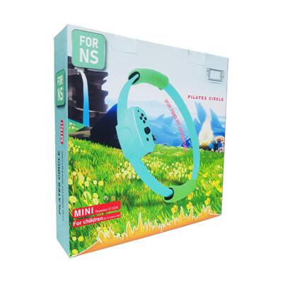 【松果好好玩電玩】健身環大冒險 MINI 迷你兒童健身環 NS 任天堂 Switch (1.8折)