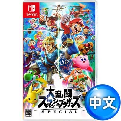 NS 任天堂 Nintendo Switch 任天堂明星大亂鬥 特別版 (7.6折)
