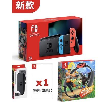 【雙十優惠活動】台灣公司貨Switch主機 NS+健身環大冒險+瑪利歐等1片遊戲+包+貼 (5.2折)