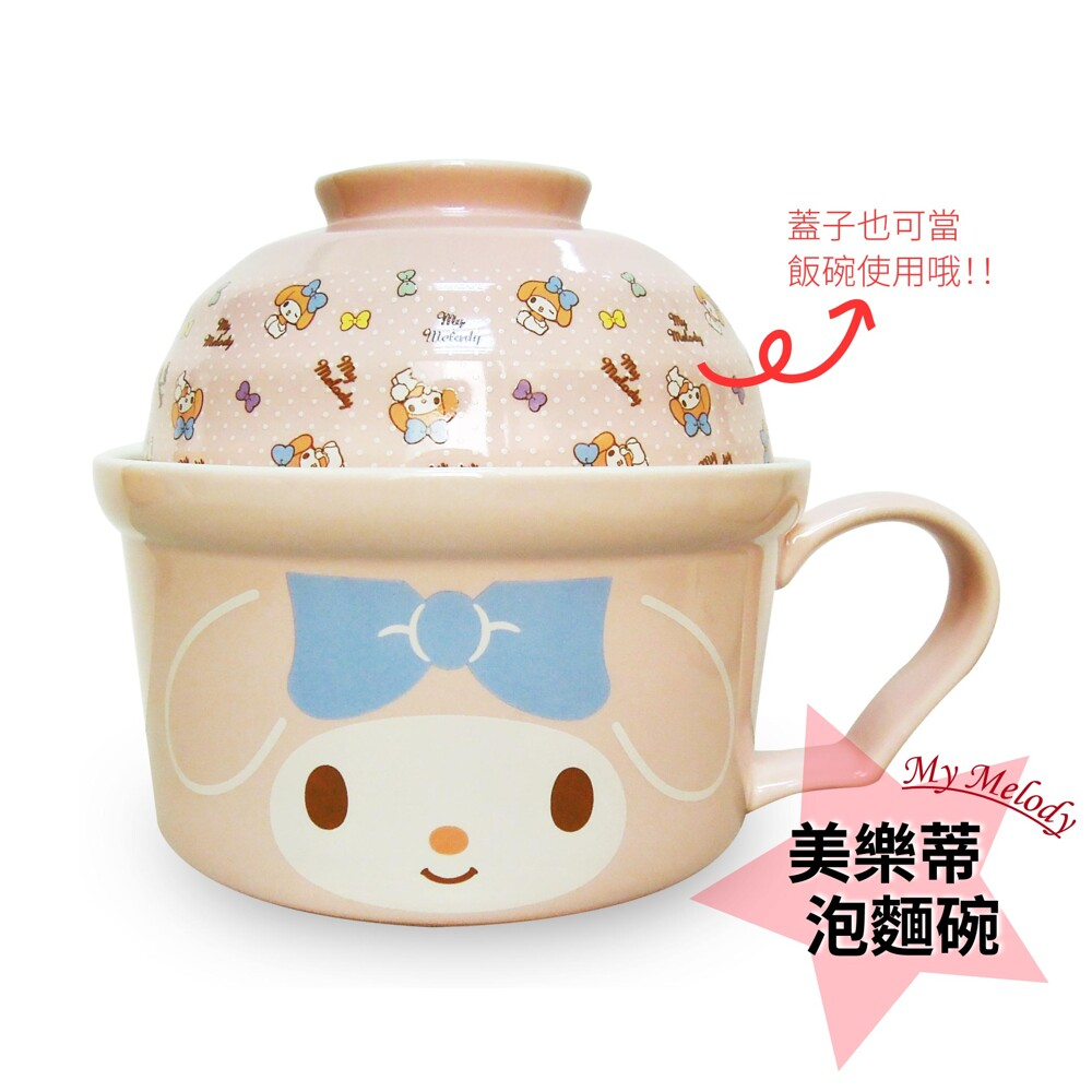 hello kitty三麗鷗系列陶瓷泡麵碗 (正版授權)