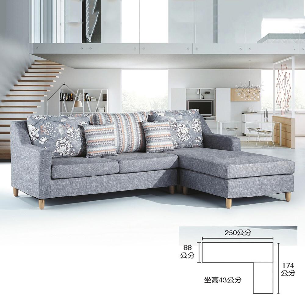 優比傢俱生活館20 幸福購-8805-4淺灰色布面l型沙發~腳椅可左右擺 cs591-1