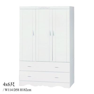 【優比傢俱生活館】20 幸福購-烤白白色4x6尺二抽衣櫥/衣櫃~附內鏡 CS548-2 (6.6折)