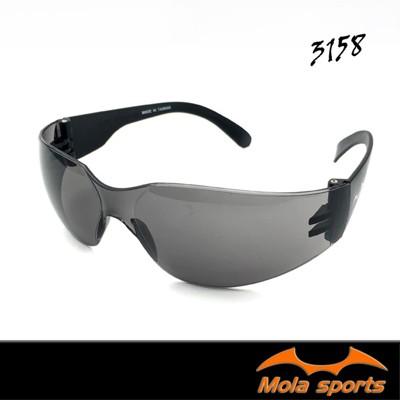 MOLA摩拉安全太陽眼鏡 護目鏡 深灰鏡片 uv400 超輕量 男女可戴 3158 (7折)