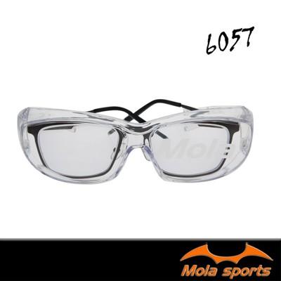 mola摩拉護目鏡運動安全眼鏡近視眼鏡可戴防飛沫防風防沙防塵男女 sa-6057 (7折)