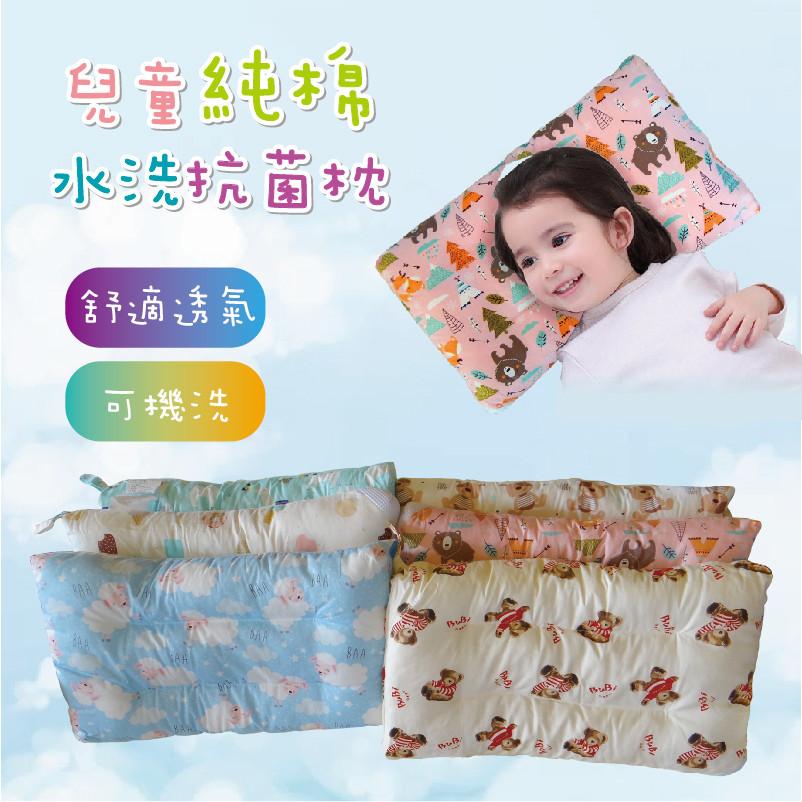 hugs兒童100%精梳棉可水洗抗菌枕 12款花色
