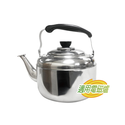 料理東西軍5L不銹鋼笛音煮水壺(電磁爐適用)(破盤熱銷) (3折)