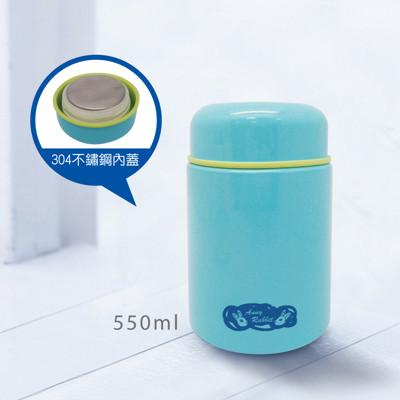 安妮兔真空悶燒罐-550ml (4.1折)