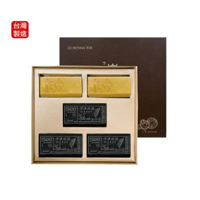 招財炭錢皂(賺錢走)禮盒-5件(限量銷售) (1.7折)