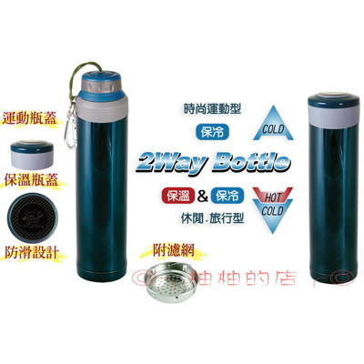 MOMA二合一超真空保溫保冷斷熱運動瓶550ML(破盤熱銷) (2.7折)