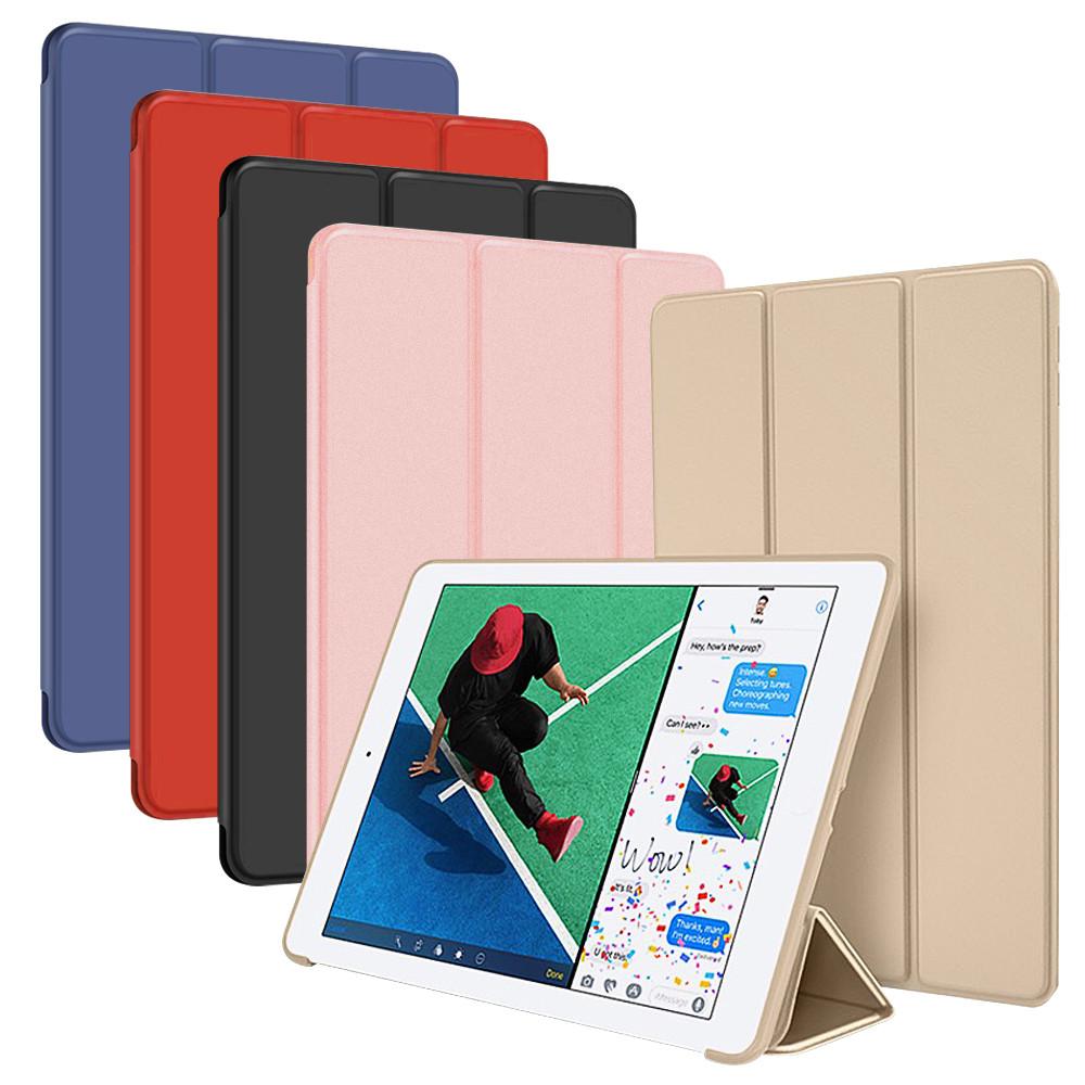 aisure apple ipad 2018版 9.7吋 豪華個性三折保護套