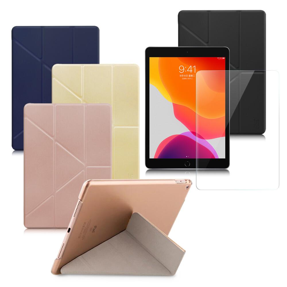 xmart for ipad 2019 10.2吋 清新簡約超薄y折皮套+鋼化玻璃貼組合
