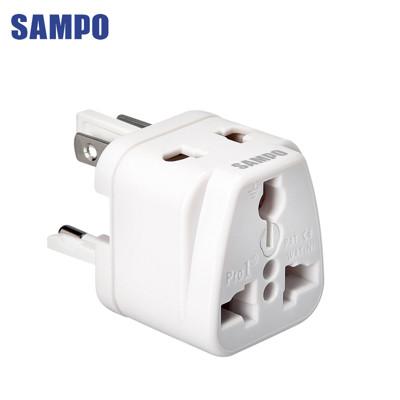 《全球通用型BSMI安規認證》SAMPO聲寶旅行萬用轉接頭-白色(EP-UF1C) (5折)