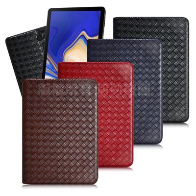 Xmart for Samsung Galaxy Tab S4 T835 10吋魔幻編織支架皮套 (7.8折)