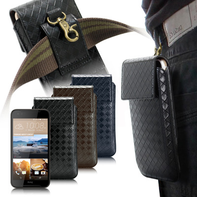 XM FOR HTC Desire 728/830/825 5.7吋以下 編織穩重腰掛皮套 (6.6折)