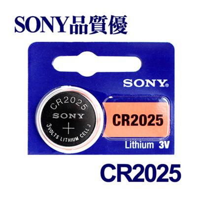 【日本大品牌】SONY CR2025鈕扣型/水銀鋰電池 計算機 手錶電池 遙控器 電子秤 (5入) (6.5折)