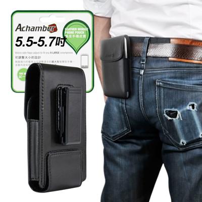 Achamber 個性型男真皮旋轉腰夾直立腰掛皮套 for Nokia 7 plus /OPPO R (7.2折)