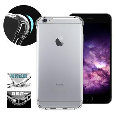 AISURE Apple iPhone 6 Plus / 6s Plus 5.5吋 安全雙倍防摔保護 (3.5折)
