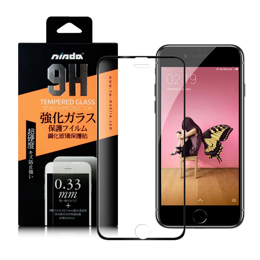 nisda for iphone se2 4.7吋 完美滿版鋼化玻璃保護貼-黑