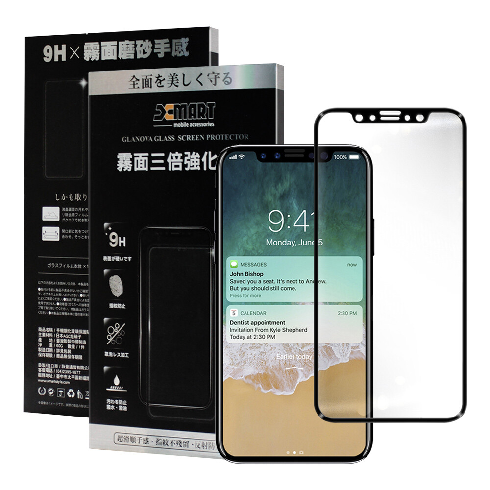 x mart for iphone xs/ iphone x 熱彎2.9d霧面滿版玻璃貼-黑
