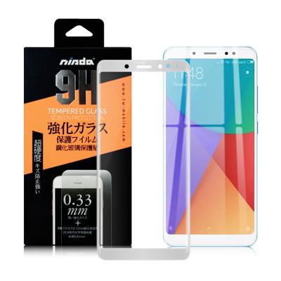 NISDA for 紅米NOTE 5 滿版鋼化 0.33mm玻璃保護貼-白 (6.9折)