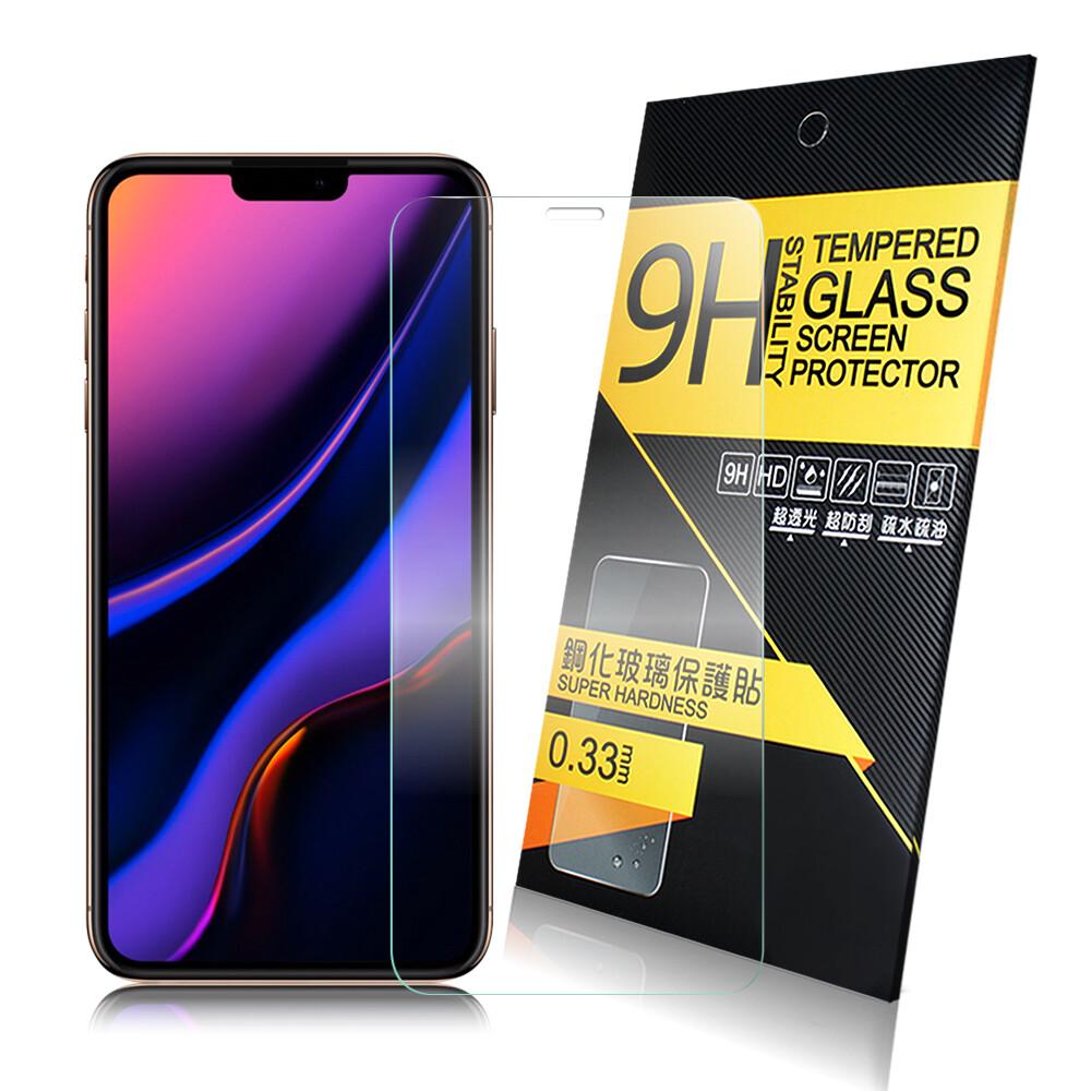 nisda for iphone 11 pro max 6.5吋 鋼化9h玻璃螢幕保護貼-非滿版