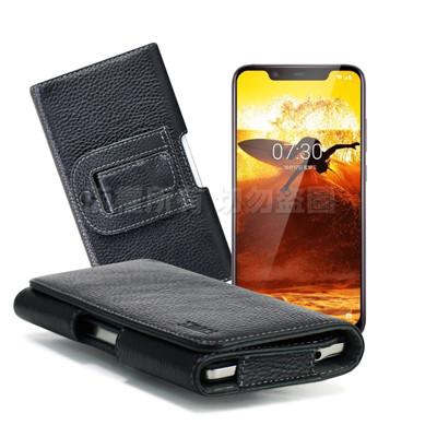 Xmart for Nokia 8.1/Nokia 7 Plus 麗緻真皮腰掛皮套 (6.3折)