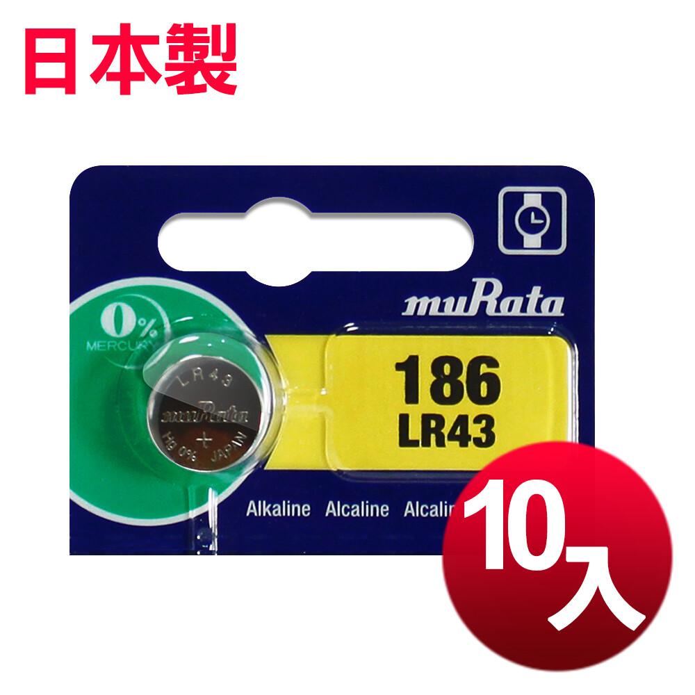 日本制 murata 公司貨 lr43 鈕扣型電池(10顆入)