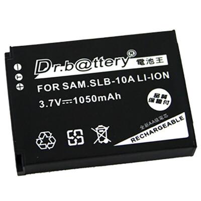 dr.b@ttery電池王 for samsung slb-10a/slb-11a共用 高容量鋰電池 (4.2折)