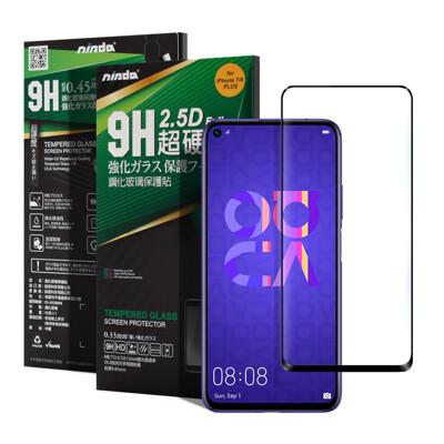NISDA for 華為 HUAWEI NOVA 5T 完美滿版玻璃保護貼-黑 (7.6折)