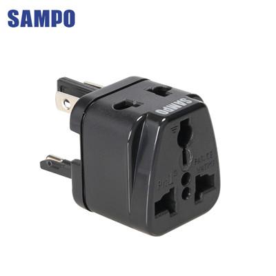 《全球通用型BSMI安規認證》SAMPO聲寶旅行萬用轉接頭-黑色(EP-UF1C) (5折)