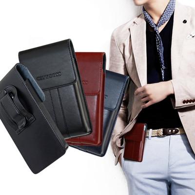 CB HTC Butterfly S/Butterfly 2 (5吋) 帥氣直立手機腰包 (6.2折)