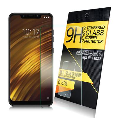 NISDA for 小米 Pocophone F1 鋼化9H玻璃螢幕保護貼-