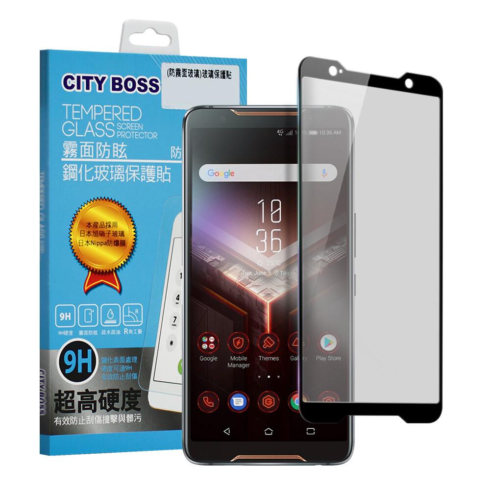 cityboss for 華碩 rog phone zs600kl 霧面防眩鋼化玻璃保護貼-黑