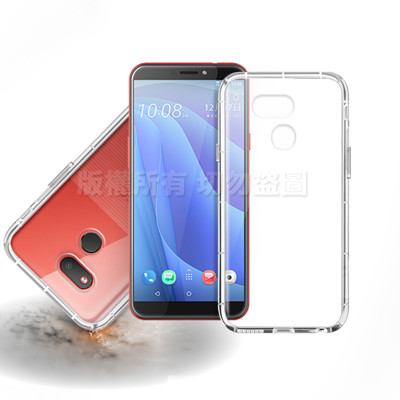 Xmart for HTC Desire 12s 加強四角防摔空壓殼 (3.2折)